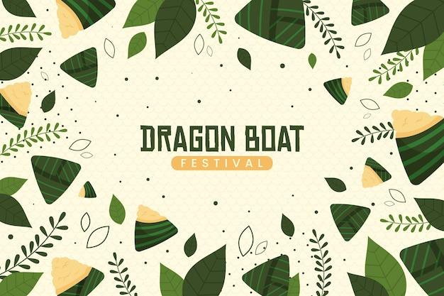 Fond d'écran avec zongzi pour bateau dragon