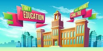 Fond éducatif avec la construction de l'université