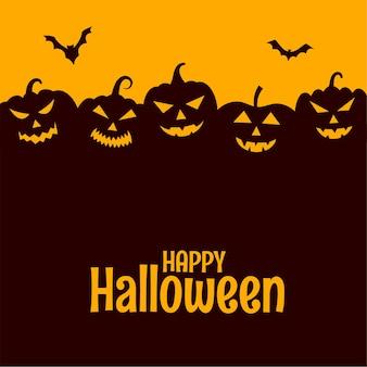 Fond effrayant d'halloween heureux avec espace de texte