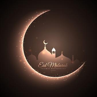 Fond eid mubarak islamique