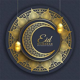 Fond eid mubarak réaliste avec croissant de lune