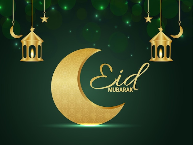 Fond eid mubarak réaliste avec lune dorée et lanterne