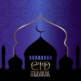Fond eid mubarak avec des silhouettes de mosquées