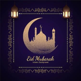 Fond élégant islamique eid mubarak