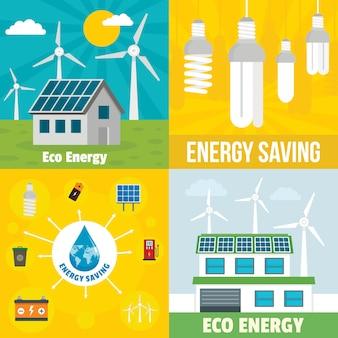 Fond d'énergie écologique