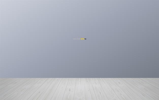 Fond d'espace de pièce vide avec plancher en bois. illustration vectorielle.