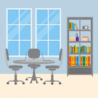Fond de l'espace de travail