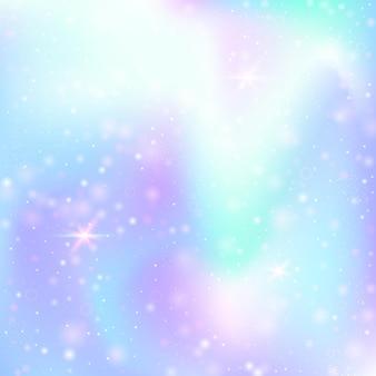 Fond de fée avec maille arc-en-ciel. bannière d'univers multicolore aux couleurs de princesse. toile de fond dégradé fantaisie avec hologramme. fond de fée holographique avec des étincelles magiques, des étoiles et des flous.