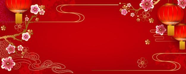 Fond festif floral chinois pour la conception de vacances avec des lanternes
