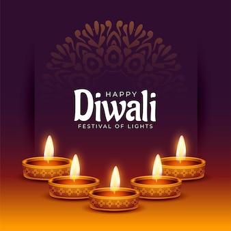 Fond de festival de bannière élégante diwali religieux