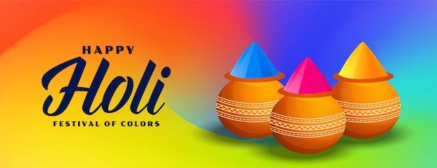 Fond de festival coloré élégant holi heureux