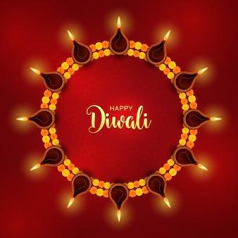 Fond de festival de diwali. carte de voeux moderne festive hindoue. concept d'art indien rangoli. festival des lumières de deepavali ou diwali.