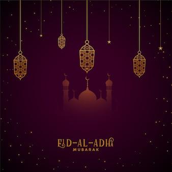 Fond de festival eid al adha mubarak
