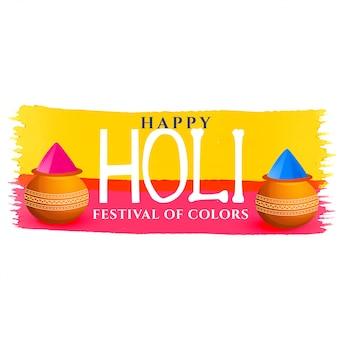 Fond de festival élégant holi heureux