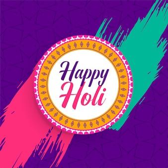 Fond de festival holi heureux indien