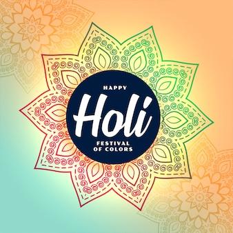 Fond de festival de holi heureux de style traditionnel indien