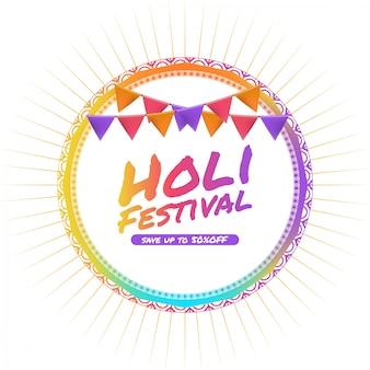 Fond de festival de holi moderne