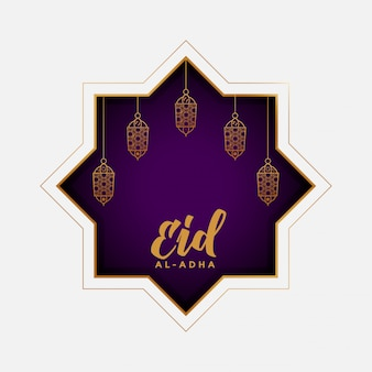 Fond de festival indien eid al adha mubarak