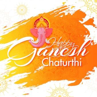 Fond de festival indien ganesh chaturthi.