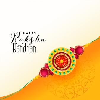 Fond de festival indien de raksha bandhan