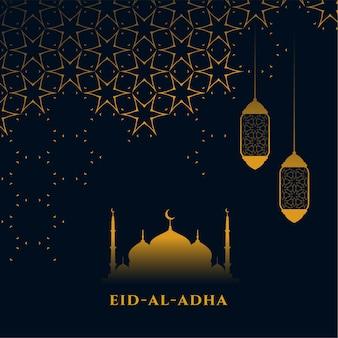 Fond de festival islamique de bakrid de l'aïd al adha