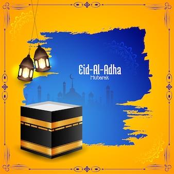 Fond de festival islamique eid-al-adha mubarak