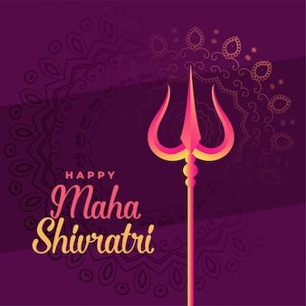 Fond de festival maha shivratri élégant