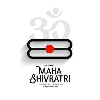 Fond de festival maha shivratri avec symbole om
