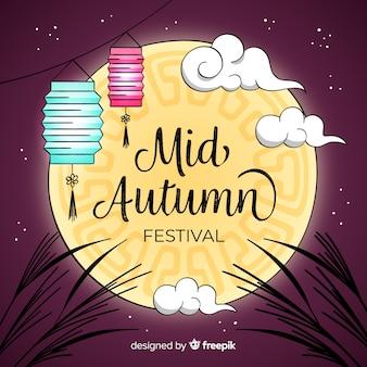 Fond de festival mi automne