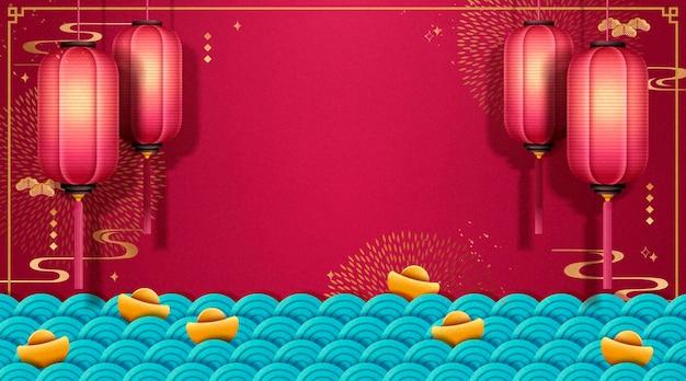 Fond de festival de printemps chinois traditionnel avec des lanternes rouges, des motifs de vagues et des lingots d'or