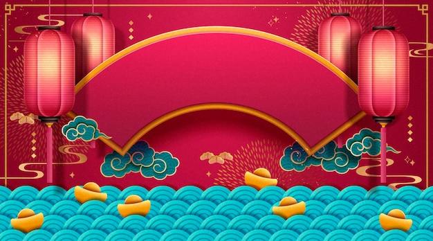 Fond de festival de printemps chinois traditionnel avec des lanternes rouges, une plaque en forme d'éventail et un motif de vague