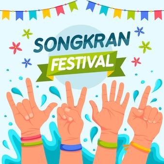 Fond de festival de songkran amusant