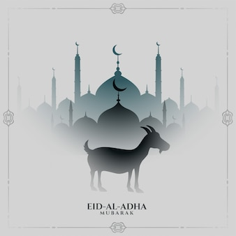 Fond de festival traditionnel eid al adha