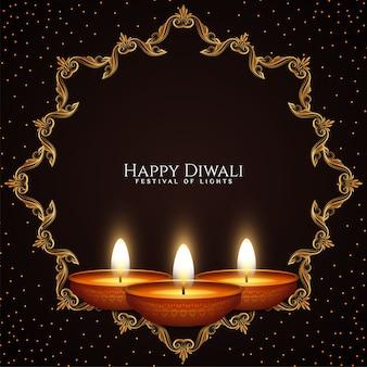 Fond de festival traditionnel élégant happy diwali avec lampes