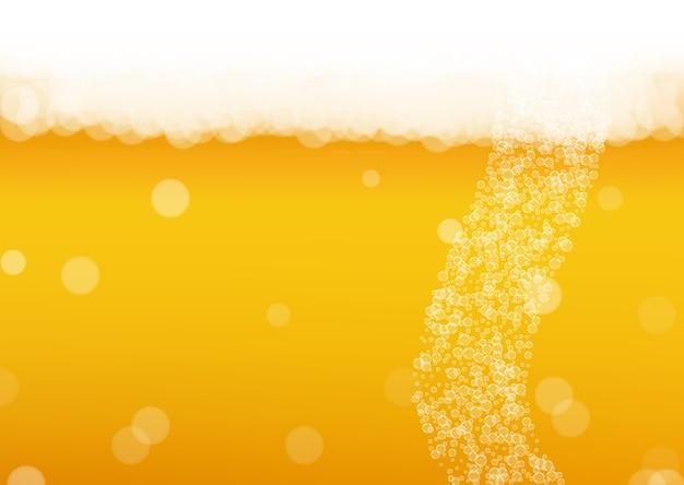 Fond de fête de la bière avec des bulles réalistes. boisson fraîche pour la conception de menus de restaurant