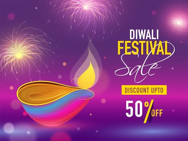 Fond de fête de diwali.
