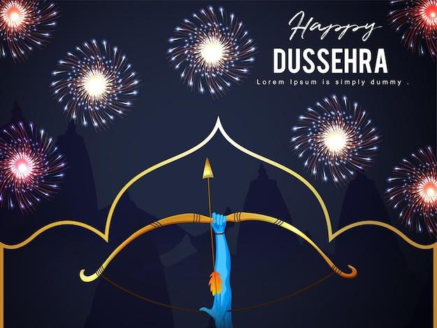 Fond de fête dussehra joyeux festival indien
