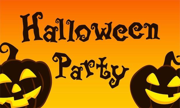 Fond de fête d'halloween