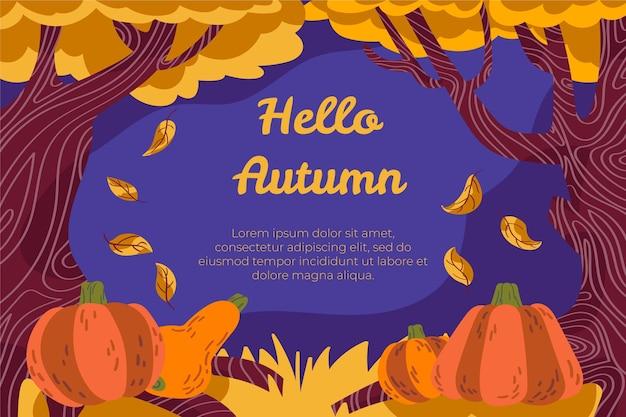 Fond de feuilles d'automne design plat