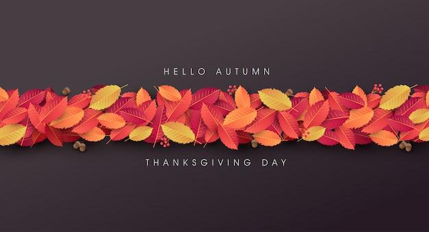 Fond de feuilles d'automne. jour de thanksgiving