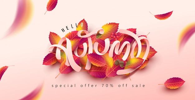 Fond de feuilles d'automne. lettrage saisonnier. bannière de vente de promotion de la saison d'automne.