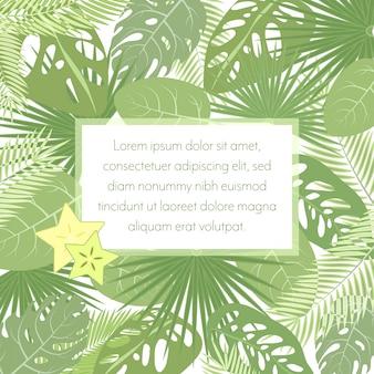 Fond de feuilles exotiques tropiques