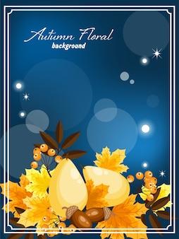 Fond floral d'automne.