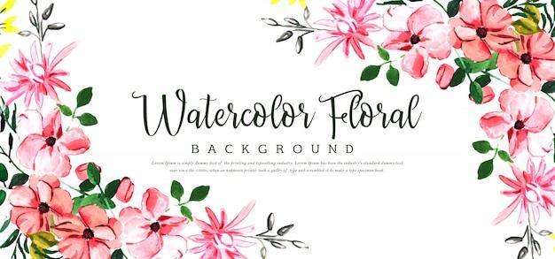 Fond floral belle aquarelle