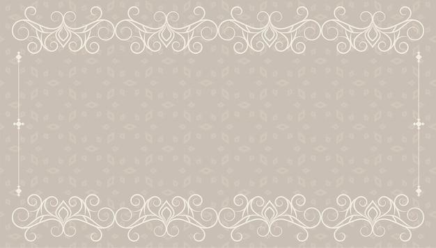 Fond floral vintage avec espace de texte