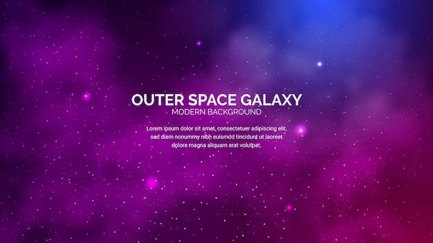 Fond de galaxie de l'espace extra-atmosphérique
