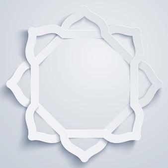 Fond géométrique islamique