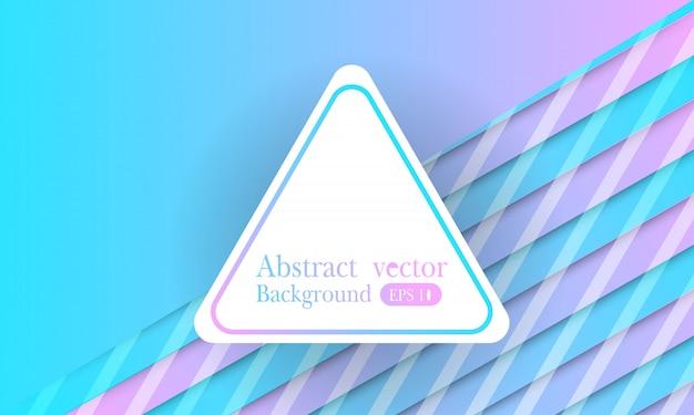 Fond géométrique minimal coloré. composition de formes fluides.