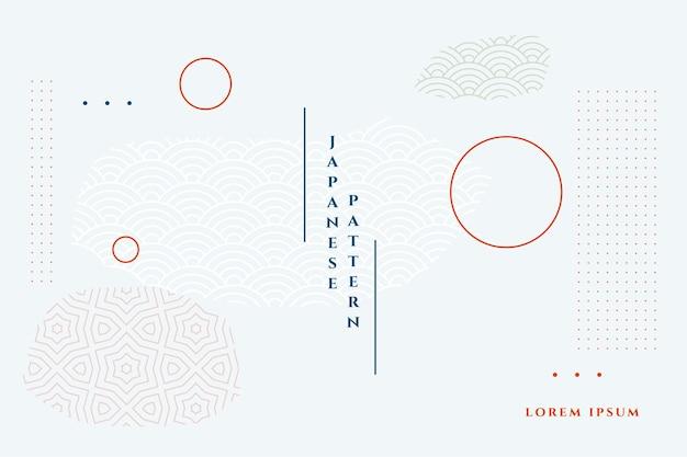 Fond géométrique minimal de style japonais blanc