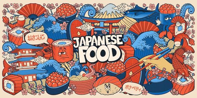 Fond de griffonnage de cuisine japonaise